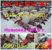 Сеялка УПС-8 / гибрид СУ-8 сеялки универсальные